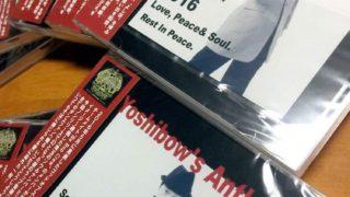 Yoshibow's Anthem がBEATBOXにて販売中。